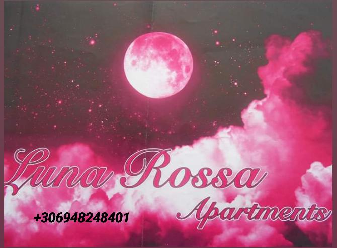 Luna Rossa Apartments